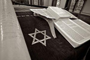 נומרולגיה והיהדות